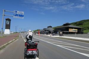 Mishi-no-eki bikers