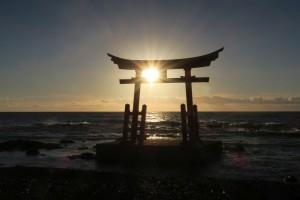 Shinto sunset
