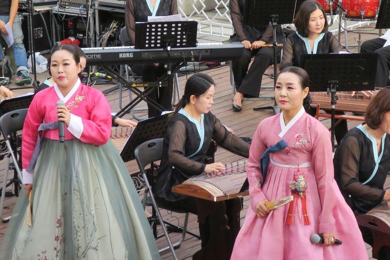 Korean Singer